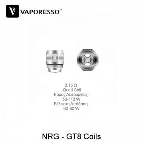 Vaporesso NRG GT8 0.15 Ohm Coils 1 ΤΜΧ