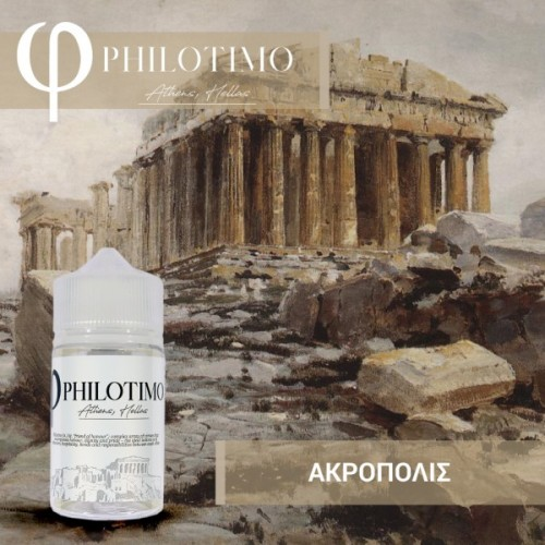Acropolis Philotimo Flavour Shots 60ml