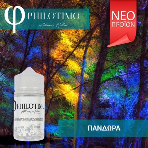 Πανδώρα Philotimo Flavour Shots 60ml
