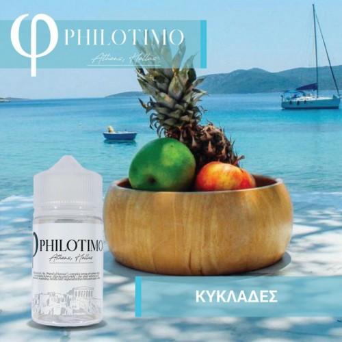 Κυκλάδες Philotimo Flavour Shots 60ml