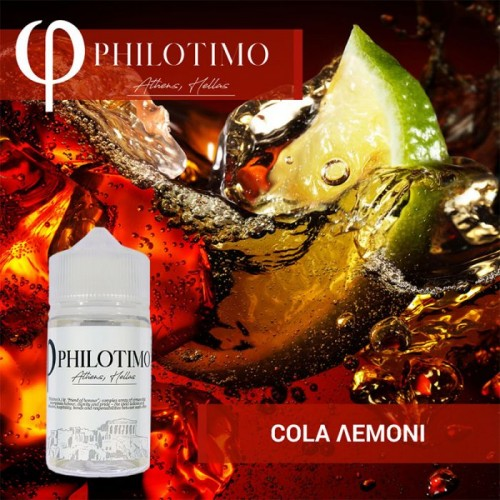 Cola Και Λεμόνι Philotimo Flavour Shots60ml