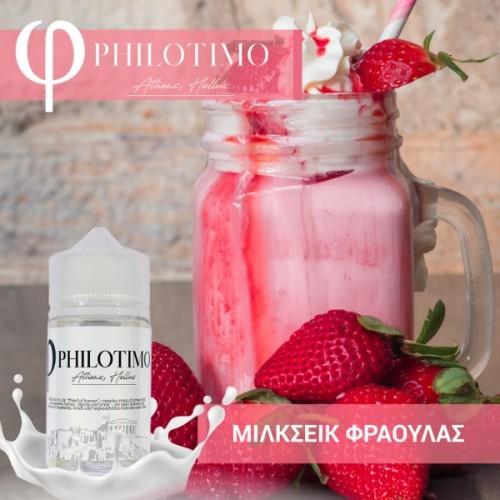 Μιλκσέικ Φράουλας Philotimo Flavour Shots 60ml