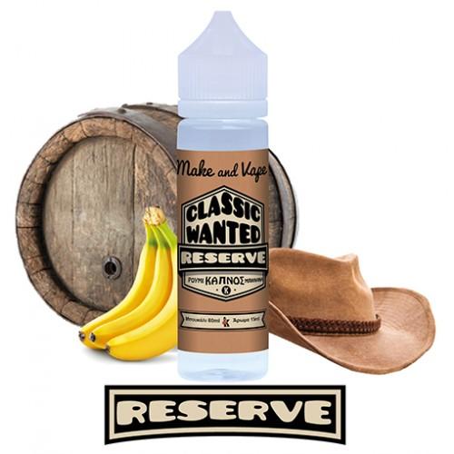 Reserve VDLV Flavor Shots 15/60ml